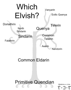 which-elvish-tree