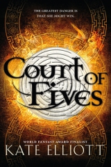 Court of Fives, by Kate Elliott [Court of Fives#1]